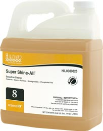 ARSENAL 1 SUPER SHINE-ALL