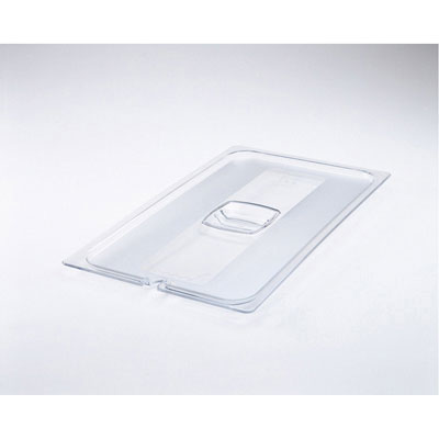 Rubbermaid Commercial Cold Food Pan Covers, 20 4/5w x 12